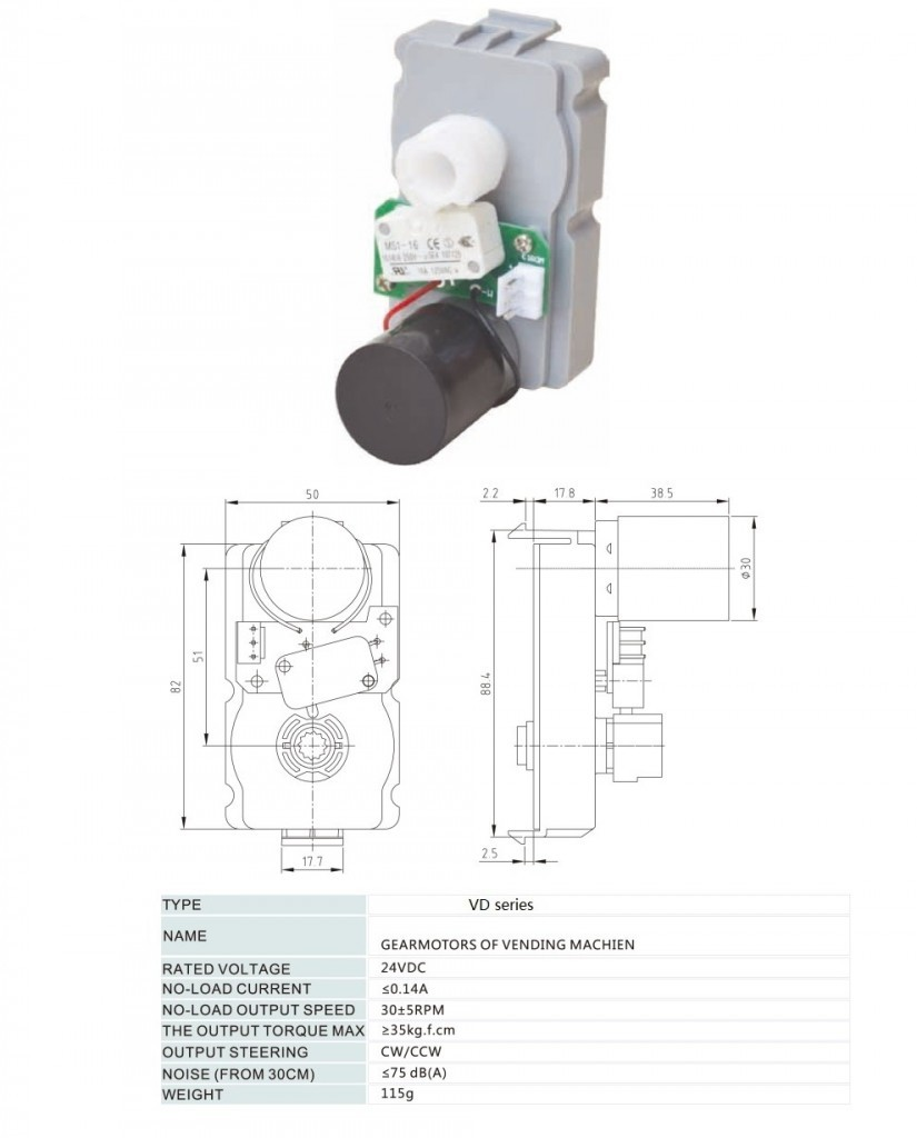 vending-machine-gear-motor