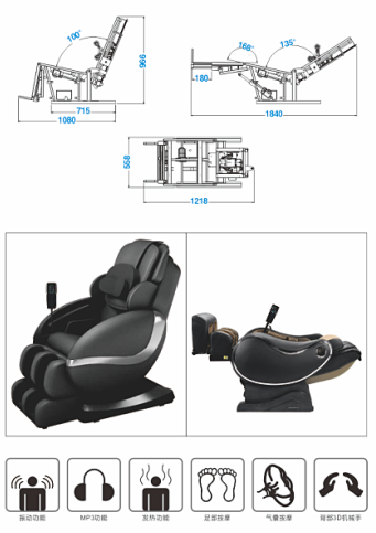 Pleasing Recliner Chair Mechanisms Sofa Mechanism Power Jack Motion Machost Co Dining Chair Design Ideas Machostcouk