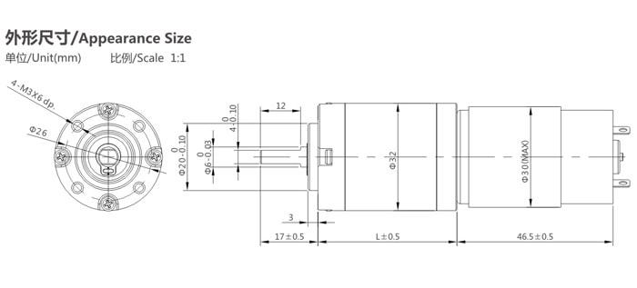 32mm planetary gear motor