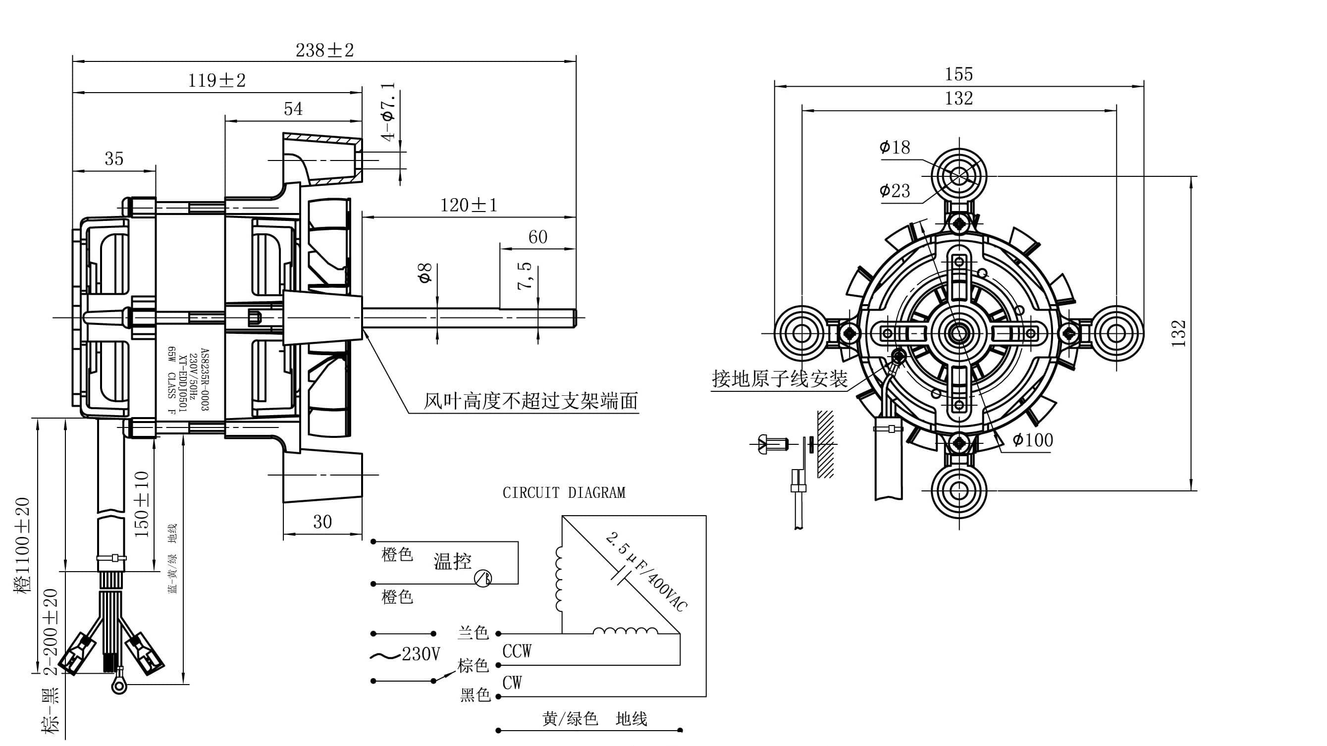 food processor motor size drawing