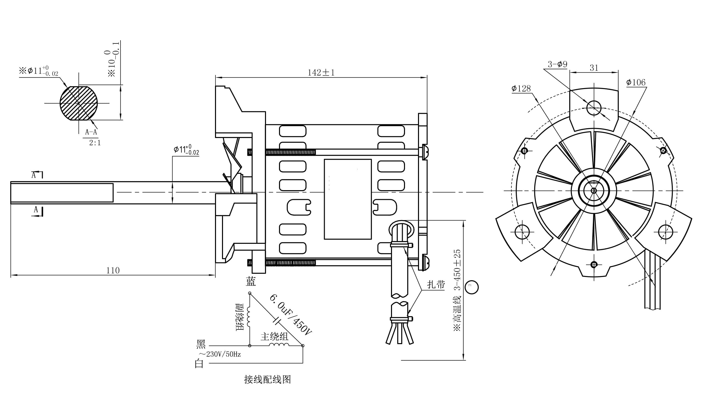 high temperature motor size drawing