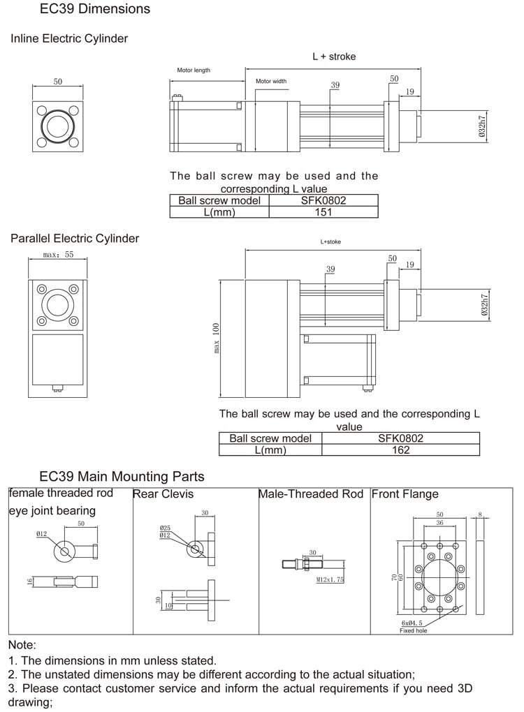 EC39 electric cylinder size drawing