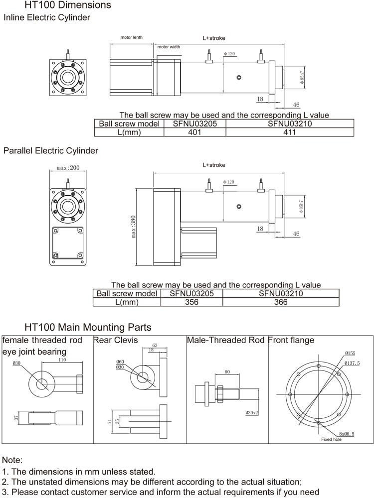 HT100 Electric cylinder size drawing