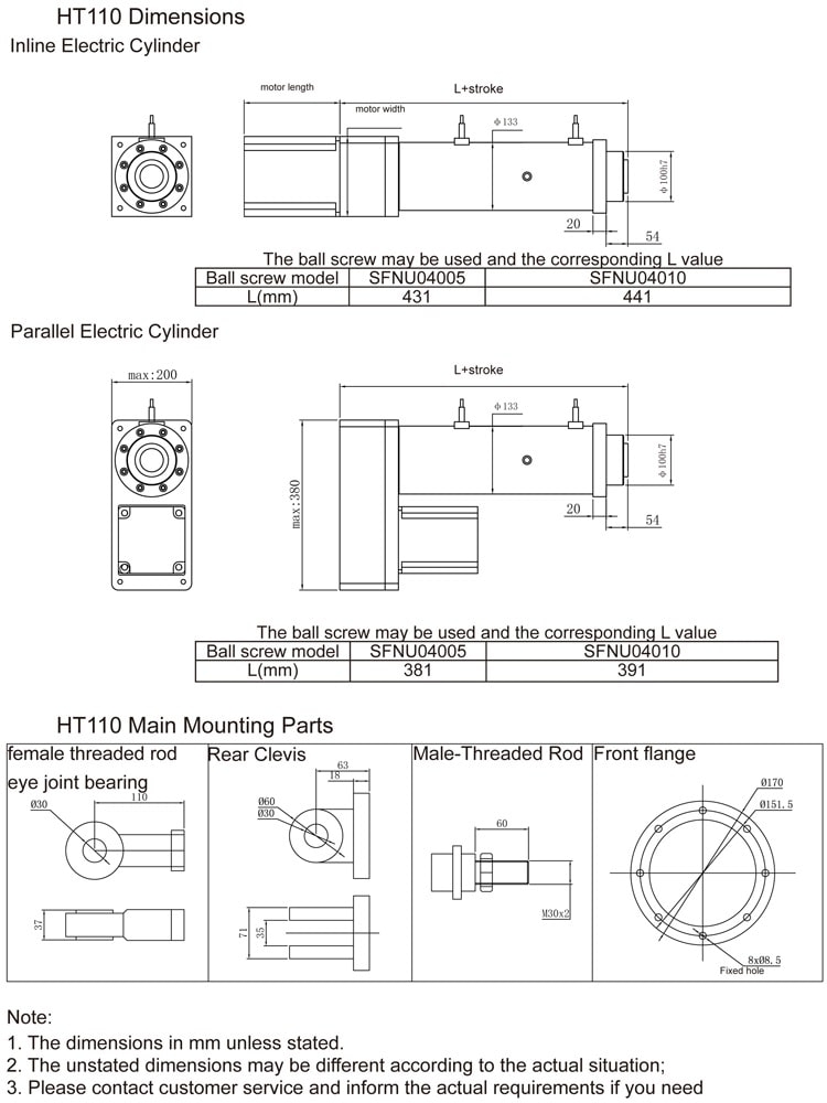 Extreme Force Screw Drive Electric Cylinder HT110 size drawing