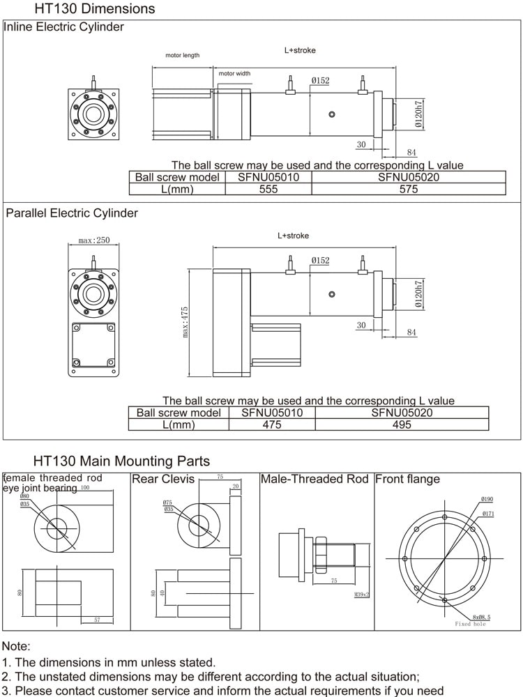Extreme Force Screw Drive Electric Cylinder HT130 size drawing