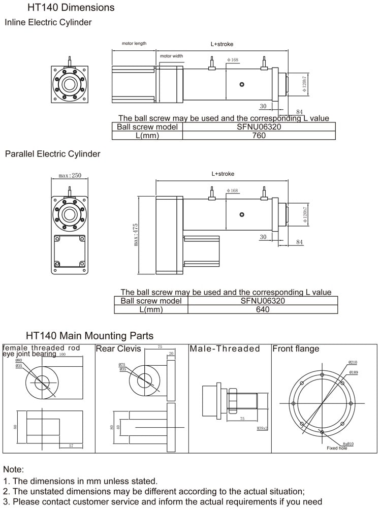 HT140 extreme force electric cylinder size drawing