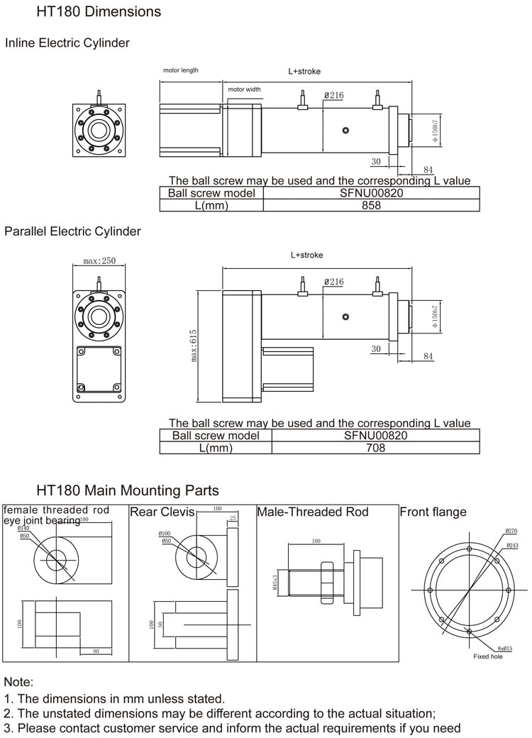 Extreme Force Screw Drive Electric Cylinder HT180 size drawing