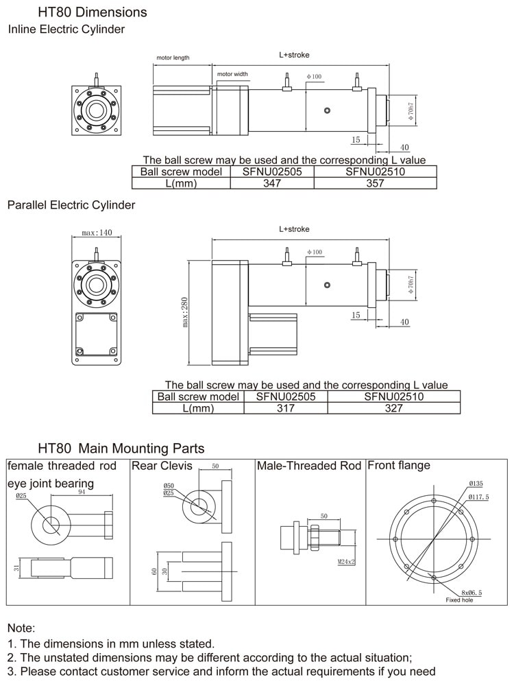 Extreme Force Screw Drive Electric Cylinder HT80 size drawing