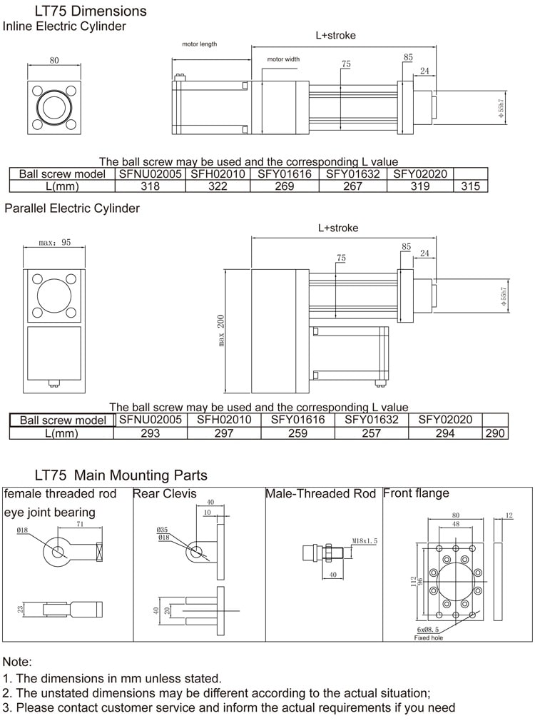 Light Duty Electric Cylinder LT75 size drawing