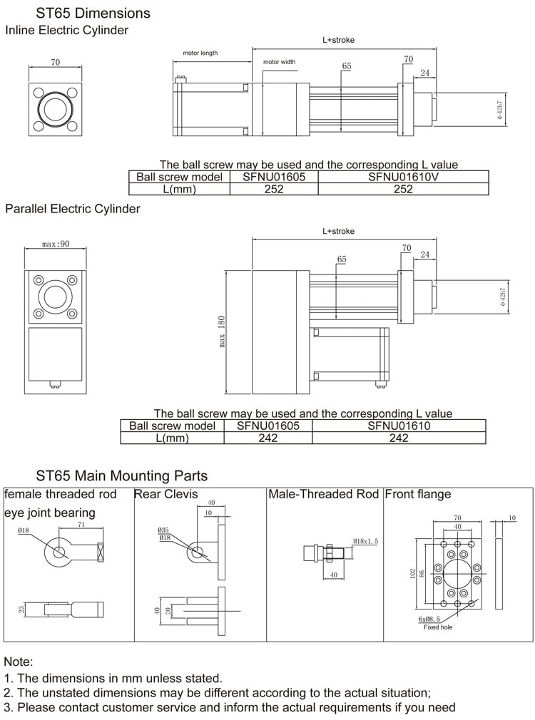 ST65 electric cylinder size drawing