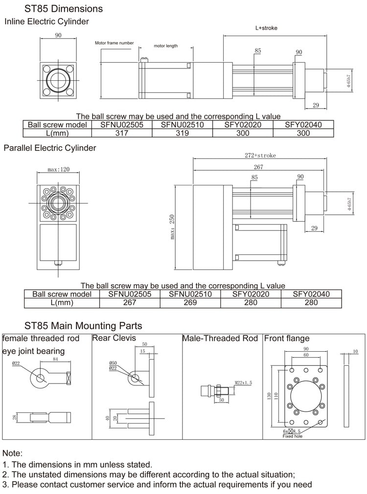 Standard Electric Cylinder ST65 size drawing