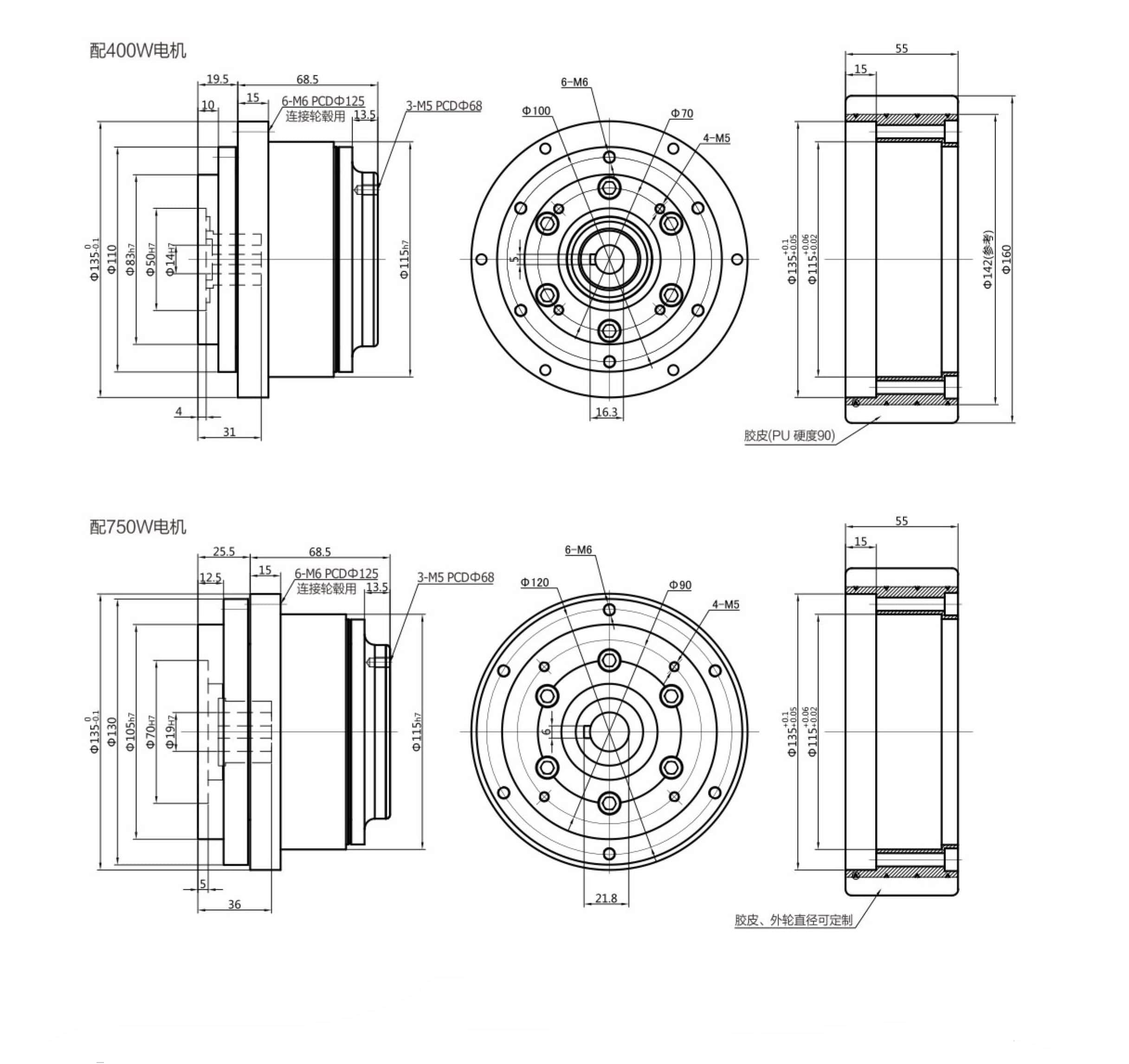 planetary gear wheel AGV160 size